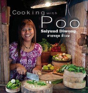 Cooking with Poo Saiyuud Diwong